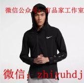 一比一复刻版耐克Nike运动夹克外套批发代理一件代发