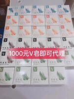 V皂是中国认证的吗?V皂怎么代理?