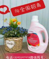 浪漫传奇COCO香水洗衣液全国招代理