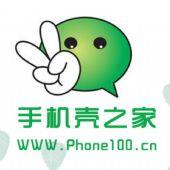 手机壳货源哪里有?手机壳之家批发代发一键搞定!微 XY-9213