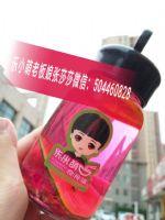 乐小萌公司老板是张莎莎?乐小萌辅食产品健康吗?图片