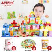 高品质品牌母婴玩具童装一手货源一件代发厂家直销旗舰店折上折