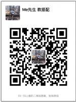 广州高档大牌服装批发拿货价格多少钱图片