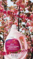 COCO香水纳米超浓缩洗衣液广招 诚招区域代理商图片
