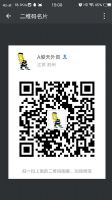 江苏苏州常熟档口潮牌服装厂家货源档口一件代发,全国免费招代理