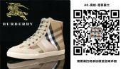 大牌著�及捅�#莉男鞋 厂家专柜品质 免代理/一件代发图片