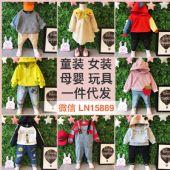 微商童装女装一手货源 一件代发 招代理加盟一对一培训 接厂家推广图片