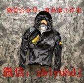 法国Moncler蒙口男装户外冲锋衣外套批发代理工厂直销