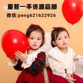 微商童装童鞋 免费代理,厂家一件代发,1对1培训引流