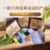 孕妇用什么牌子护肤品好,VJT纯天然护肤品给你*安全的呵护