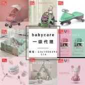 品牌母婴玩具 童装女装 一手货源 质量保证 一件代发 招微商代理
