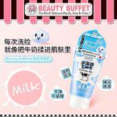 泰国正品Beauty Buffet 北海道牛奶洗面奶货源批发代发图片