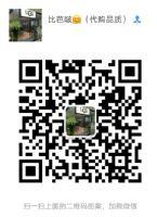 谁有UGG代工厂的微信?图片