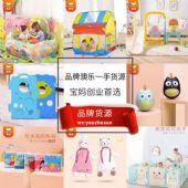 品牌母婴童装玩具一手货源哪里找?纸尿裤尿不湿一手货源一件代发