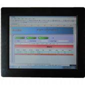 深圳厂家直销15寸高性能I5多串口超薄工业平板电脑