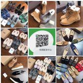 代工厂生产UGG、思加图、CHANEL等外贸男鞋女鞋图片