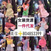 微商一手热销童装女装货源 免费代理 一件代发图片