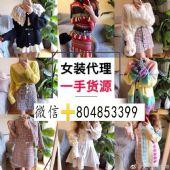 微商女装童装一手货源,一件代发诚招代理图片