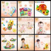 微商品牌货源童装玩具一手货源哪里找?纸尿裤尿不湿厂家直销一件代发