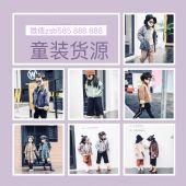 童装*新韩版童装一手货源,诚招代理加盟图片