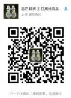 椰子350  500  700  厂家货源微信图片