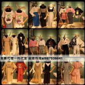 韩版女装免费代发支持退换0风险拿出厂价利润*大化