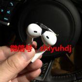 原单苹果8无线蓝牙耳机批发代理一手货源厂家直销