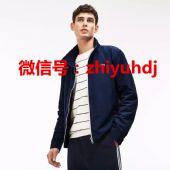 上海厂家Lacoste法国鳄鱼男装夹克外套批发代理一件代发