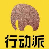 粉象生活官网网站