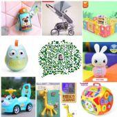 全网儿童玩具大全,微商爆款,一件代发、诚招代理!!图片