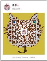 微信童装一件代发诚招全国免费代理图片