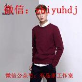 韩国hazzys哈吉斯专卖店渠道货源男装针织衫批发代理一件代发
