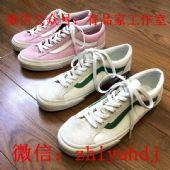 vans万斯公司货板鞋帆布鞋批发代理微商淘宝供货商一手货源