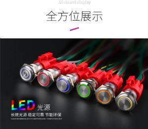 上海红波金属按钮开关AGQ系列