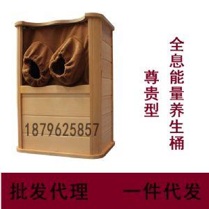 全息能量养生桶经典款(远红外线频谱桶)