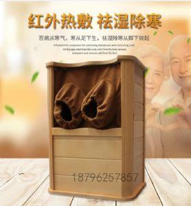 远红外线全息能量养生桶基本款(汗蒸桶)