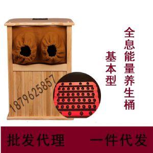 远红外线频谱养生足疗桶基本款