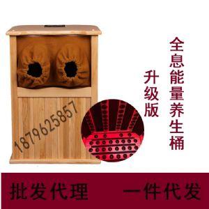 生物频谱足疗桶升级版(全息能量养生桶)