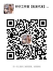 广州潮牌工厂微商微信一件代发来样定制图片