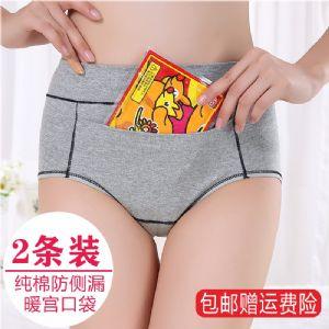 高腰内裤生理裤女士纯棉内裤经期防侧漏内裤新品前方设有口袋内裤