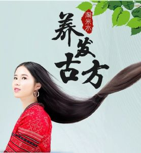 珀玉泉小淘米洗发水效果怎么样能改善脱发吗批发代理一件代发图片