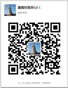 阿迪达斯耐克正品工厂 莆田鞋 免费代理 支持退换