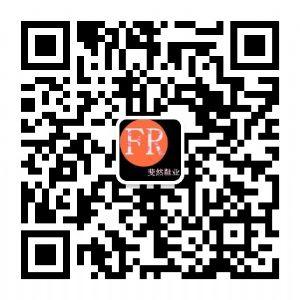 莆田安福 工厂直接放店放档口 真正一手货源 地摊微商货源图片