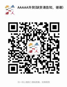 广州潮牌服装厂家货源 自有加工厂 诚招全国微商代理