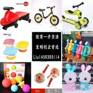 全网一手玩具 母婴用品货源 支持一件代发 童装纸尿裤图片