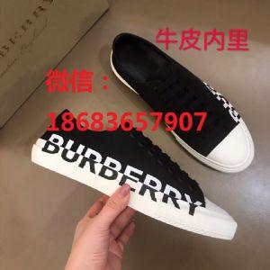 专注于厂家*货高档男鞋 著饰品精品工厂 工厂货源