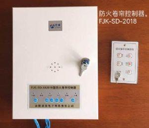 防火卷帘控制器FJK-SD-XA2018型