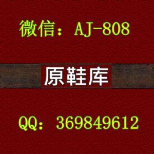莆田真标厂货耐克乔丹阿迪鞋工厂一手货源每天带价更图免费收微信代理图片