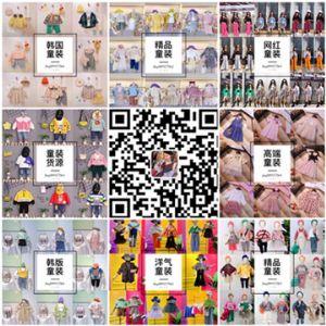 创业找女装童装一手货源 首选免费代理一件代发图片