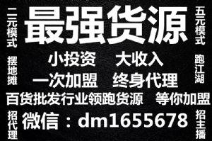 义乌星耀商贸百货批发店铺图片